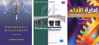 photo - three book covers of Performance Management