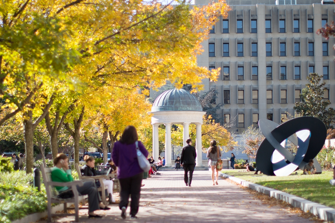 photo - The GW campus in Fall