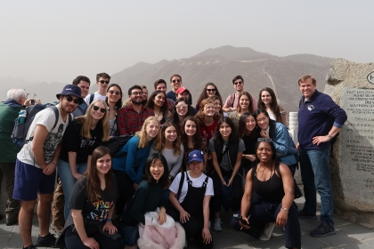 photo - The GW Global Bachelor's Program cohort visits the Great Wall of China during their spring 2018 semester in Shanghai